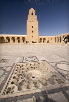 (1)قراءات نقدية موضوعية للدراسات التقليدية المدينة الاسلامية
