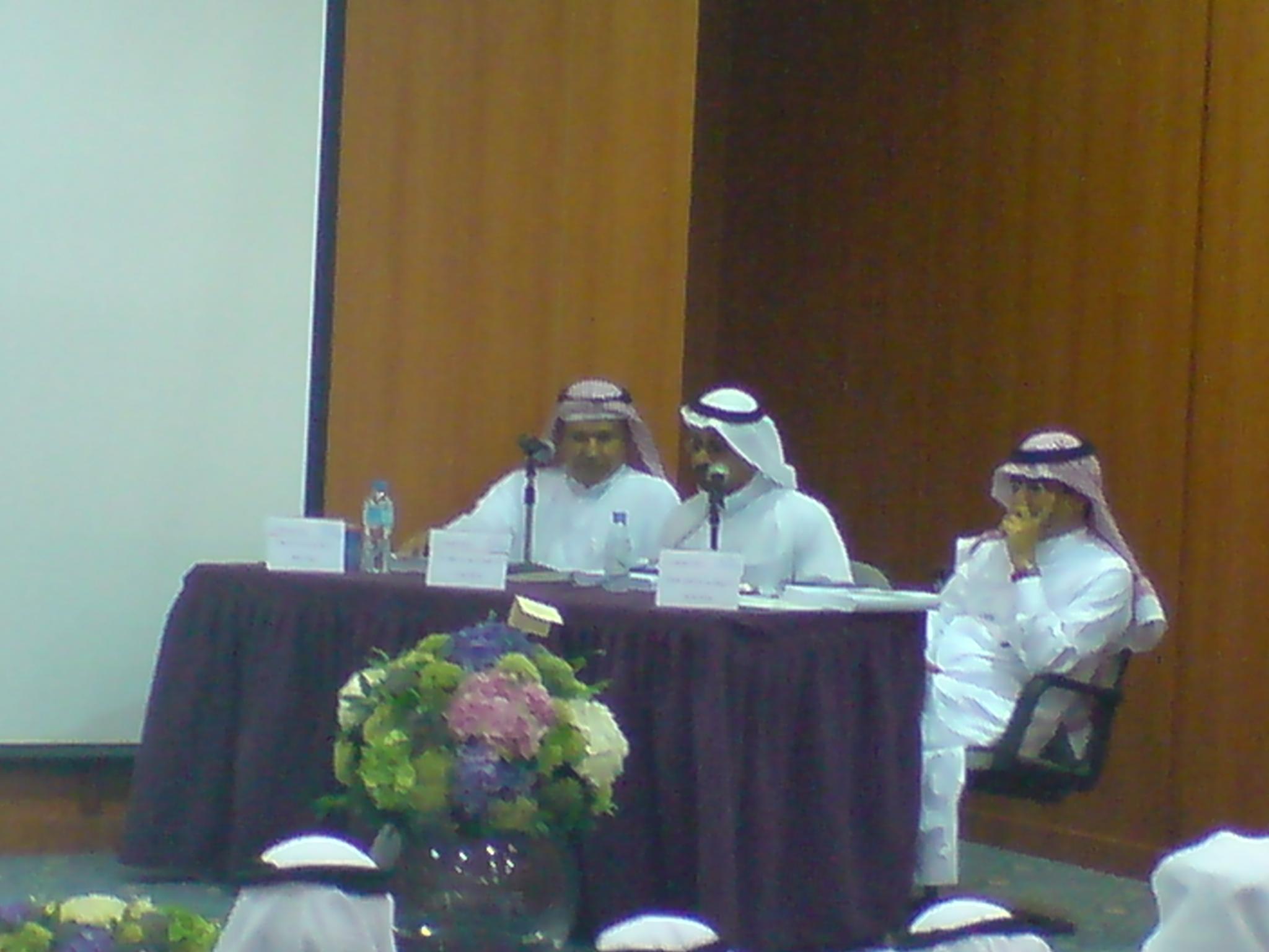 هند القحطاني أول سعودية تحصل على درجة الدكتوراة في التخطيط الحضري من جامعة سعودية