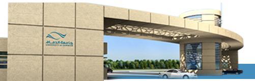 كلية العمارة والتخطيط بجامعة الدمام تجمع أكثر من 35 سنة علمية وكثر من 1800 خريج بقاعة السيف